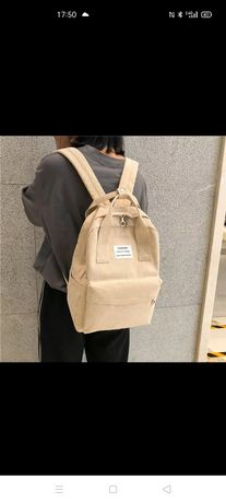Женский рюкзак. 20 л.