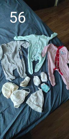 Ubranka dla chłopca bądź dziewczynki