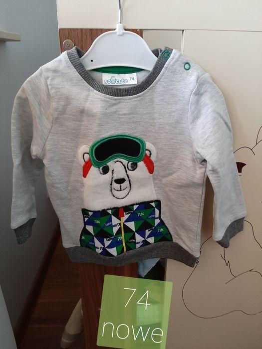Ubranka H&M smyk Szczerców - image 1