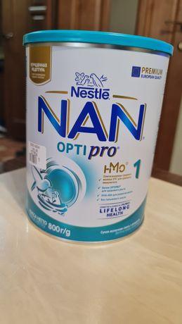 За пол цены смесь nan optipro nutrilon безлактозный