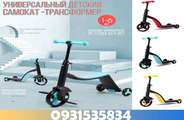 Детский беговел трансформер велобег / самокат / велосипед 3 В 1