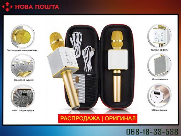 Караоке микрофон беспроводной Tuxun bluetooth золотой Q7 в чехле