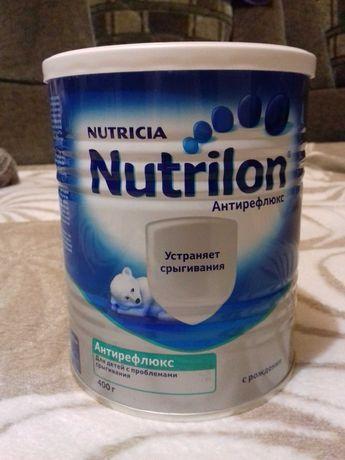 Продам детскую смесь Нутрилон антирефлюкс
