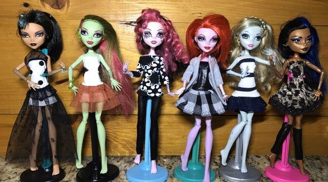 Ubranka dla lalki Monster High i Ever After High zestaw