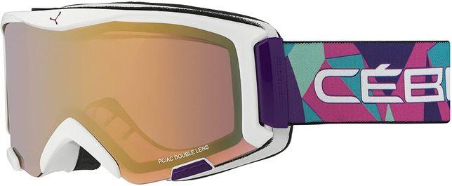 cébé Ski google super Bionic r s/m downhill rower narty