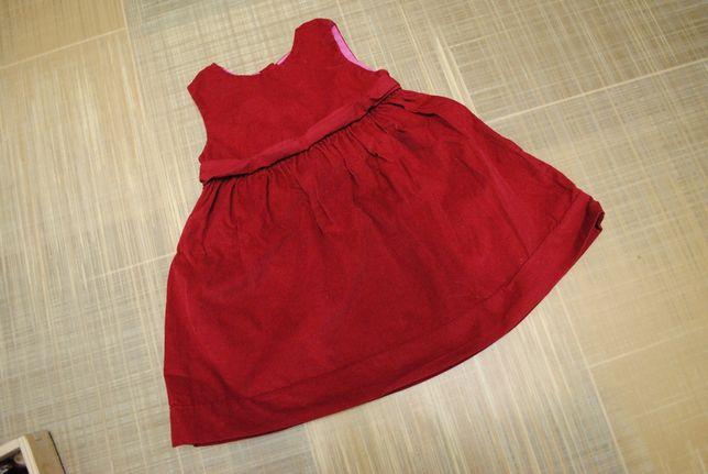 Платье сарафан нарядное новогоднее платье
