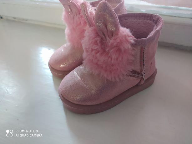 Продам зимове взуття