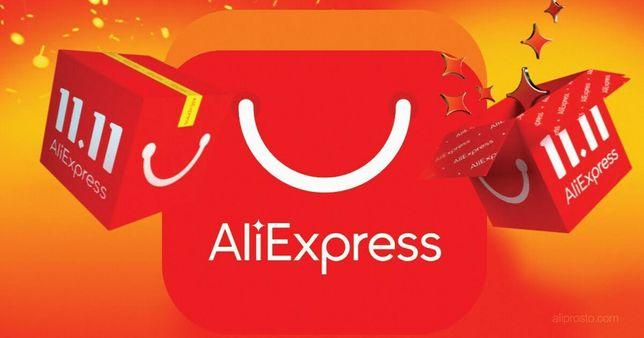 Купон AliExpress 259от261 грн можно использовать с одного устройства