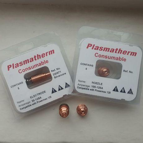 Hypertherm Powermax 125 Электрод 220971 Сопло 220975