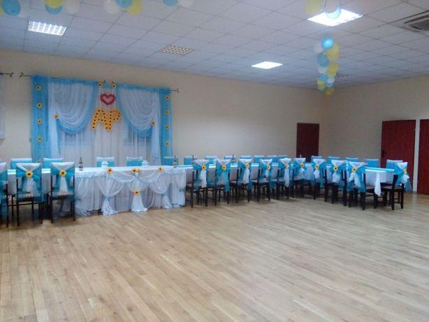 Wystrój dekoracja sali wesele ślub