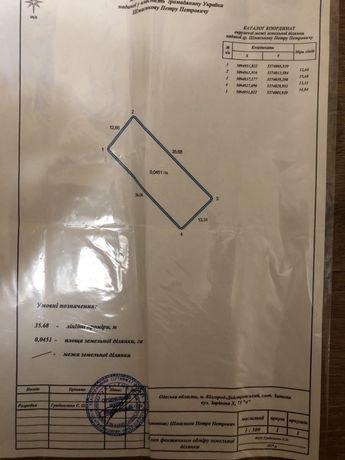 Срочно Продам земельный участок п.г.т Затока