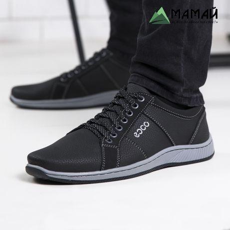 Знижка -50%! Мужские кроссовки, туфли кросівки чоловічі #ЛК 15