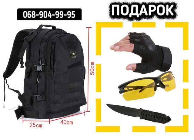Рюкзак 45л, 3 цвета: Черный, песок, олива + 3 ПОДАРКА