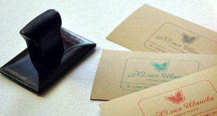 Штамп з малюнком, текстом, логотипом для паперових виробів