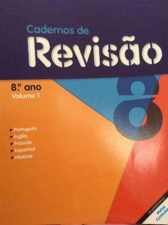 Cadernos de revisão 8 - Volume 1 - 8 ano