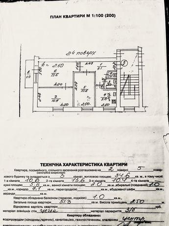 3-х кімн квартира по вул Роксоляни( Левандівка)