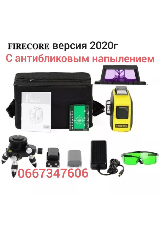 ОТКАЛИБРОВАН!!! FIRECORE F93T-XG 3D зеленый лазерный уровень