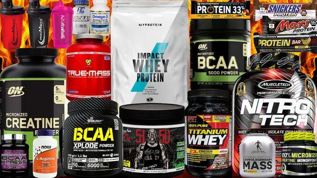 Продам Протеин,Креатин,Гейнер,BCAA от МИРОВЫХ БРЕНДОВ и спорт питание!