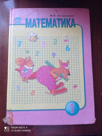 Учебник по математике 1 класс