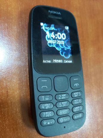 Nokia TA1010