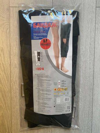 Бандаж-тутор для фиксации коленного сустава