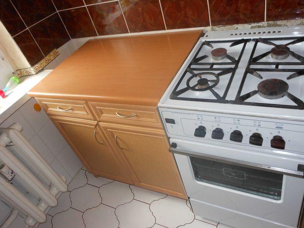Meble kuchenne -używane + zlewozmywak +bateria -REZERWACJA
