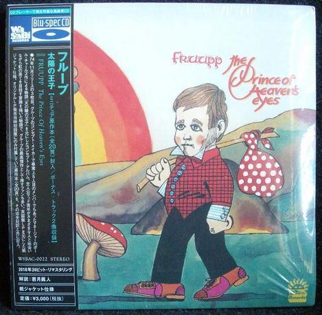 FRUUPP Prince of Heaven's Eyes Japan Cardboard CD
