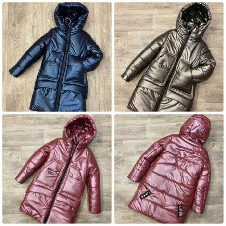 Теплейшее Пальто зимнее девочке ветро и водонепроницаемая плащевка