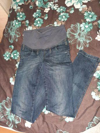 Spodnie ciążowe rozmiar M