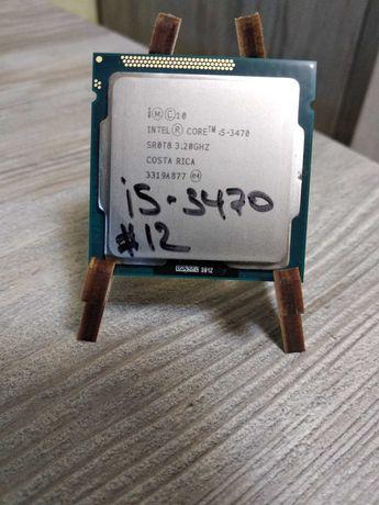 Процессор Intel Core i5-3470 | 3.2 - 3.6 GHz | LGA 1155 | 4 Ядра