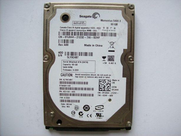 "2,5"" dysk do laptopa Seagate WD Samsung Hitachi Toshiba - 80GB - SATA"