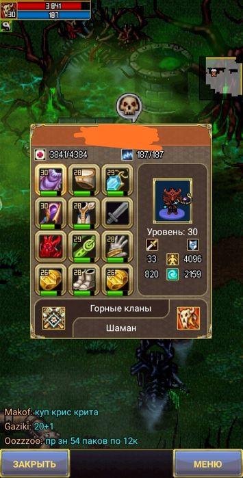 Warspear Online Харків - зображення 1