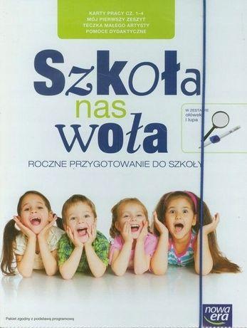 """SZKOŁA NAS WOŁA. Roczne przygotowanie do szkoły - """"Pomoce dydaktyczne"""
