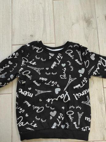 Свитшот/ свитер/ кофта/ свитшот 98 см
