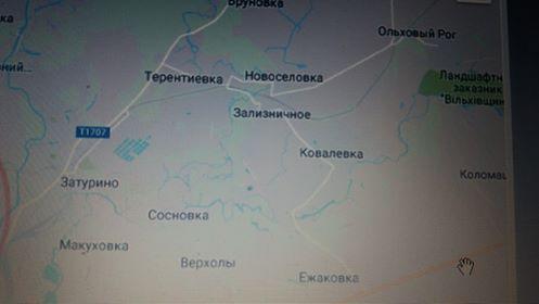 участок 28соток + озеро с.Ковалевка