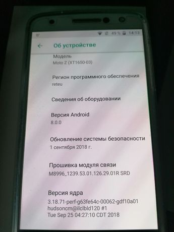 Motorola Moto Z XT1650-03