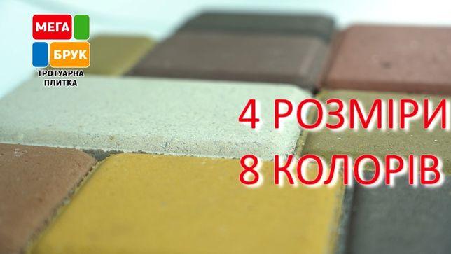 СЕЗОННА АКЦІЯ -20% на тротуарну плитку Мегабрук від виробника
