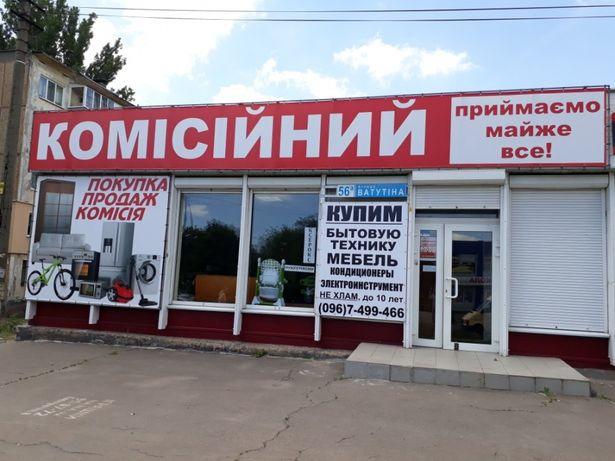 БУ Мебель и Техника Выкуп /Продажа