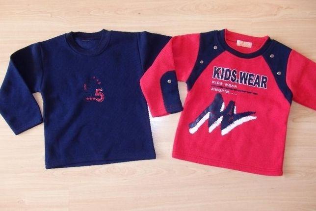 2 NOWE bluzy na polarku na zimę dla chłopca 104-110 bluza ciepła