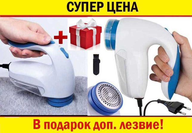 Машинка Для Удаления Катышков Lint Remover YX-5880 катышек