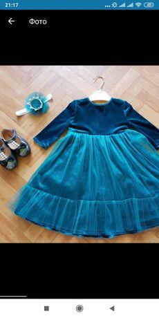 Платье на годик туфли