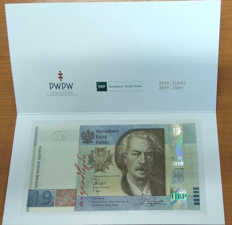 Banknot kolekcjonerski 100-lecie PWPW 19 zł Paderewski niski nr 1390