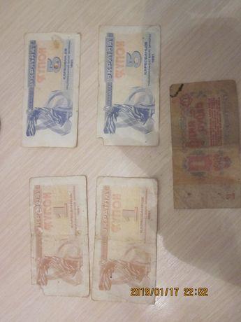 бумажный рубль СССР