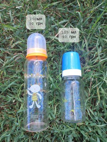 Стеклянная бутылочка для кормления
