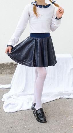 Блузка и юбка 128-134 см