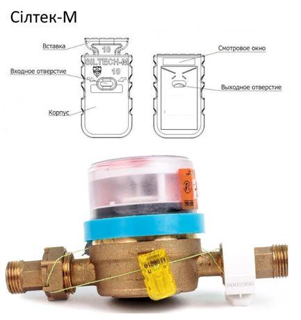 Пластиковая пломба защёлка СИЛТЭК-М для счетчика 100 штук
