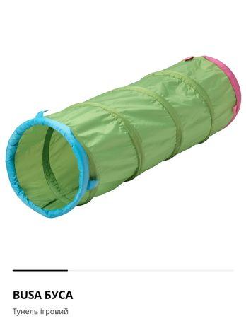 Тоннель Буса ікеа, можливо + палатка