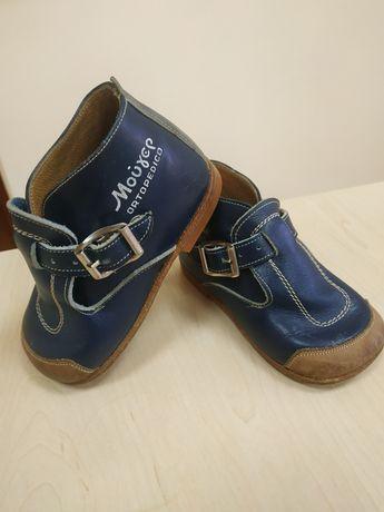 Ботиночки туфельки для мальчика