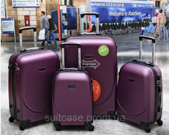 Чемодан фирма FLY 310 Польша, сумка на колесах, валіза разные цвета!