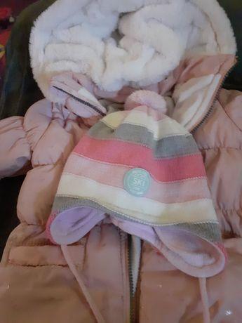 Oddam kurtkę czapka szalik 98
